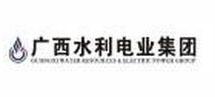 广西水利电业集团