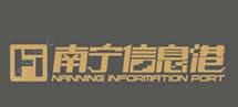 南宁信息港