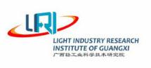 广西轻工业科学技术研究院